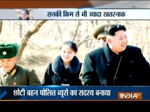Meet Kim Yo Jong, Kim Jong Un's sister and new decision maker