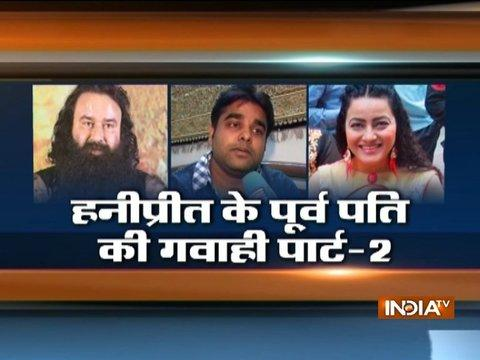 Honeypreet was Ram Rahim's lover, father-daughter relationship a sham: Ex-husband