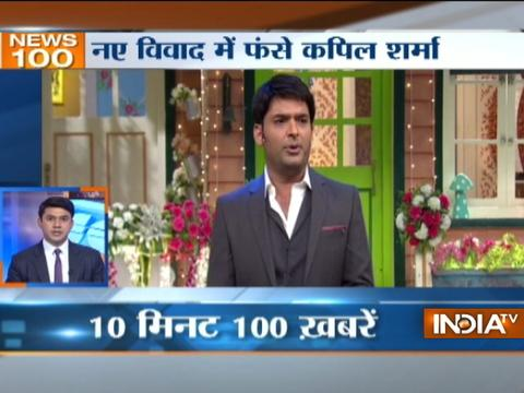 News 100 | 25th April, 2017