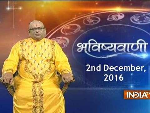 Bhavishyavani | 2nd December, 2016