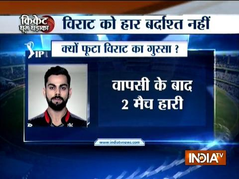 IPL 2017 RCB vs RPS: Royal Challengers Bangalore suffer third defeat in a row