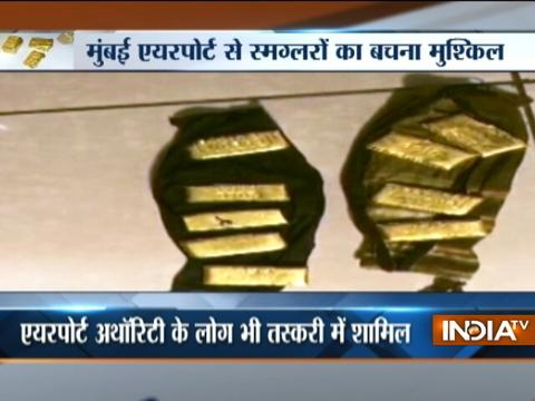 Mumbai: Intelligence unit seized huge amount of gold from Chhatrapati Shivaji Airport