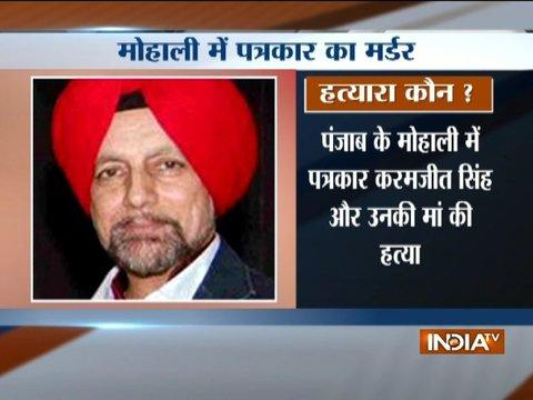 Senior journalist KJ Singh, mother found dead at Mohali residence