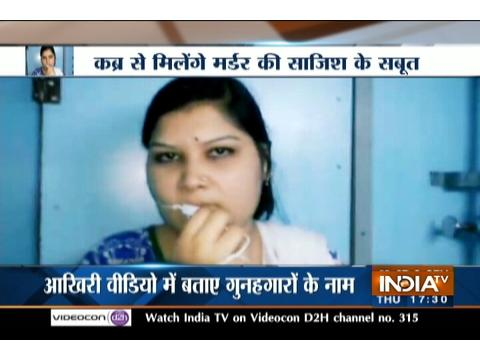 After UP woman's mysterious death, video claiming she might be killed by