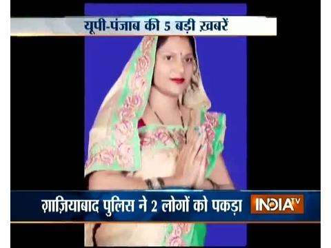 5 Khabarein UP Punjab Ki | 25th September, 2016