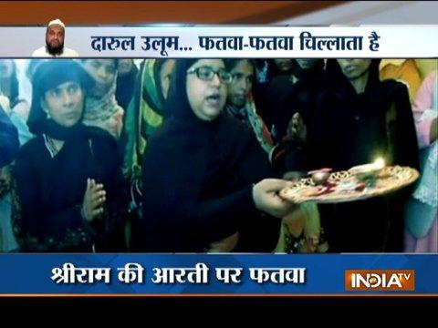 Fatwa issued against Muslim women who performed aarti of Lord Ram in Varanasi
