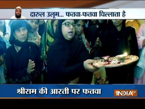Fatwa issued against Muslim women who performed aarti of Lord Ram in Varanasi