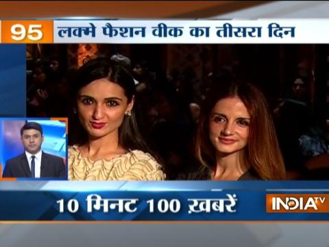 News 100 | 19th August, 2017
