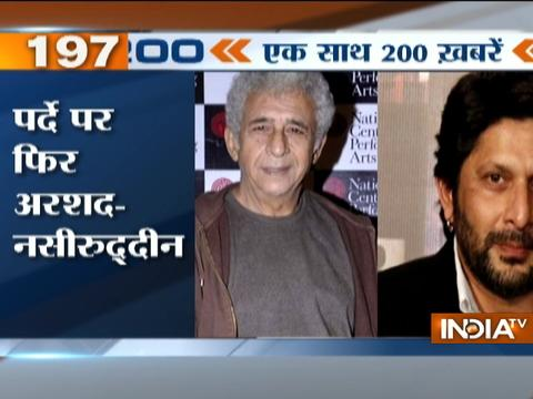 Superfast 200 | 20th January 2017, 5:00pm ( Part 3 )