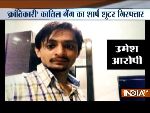 Police Arrests Most Wanted Sharp Shooter in Delhi