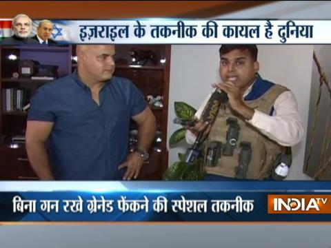 Ankhein Kholo India | 4th July, 2017