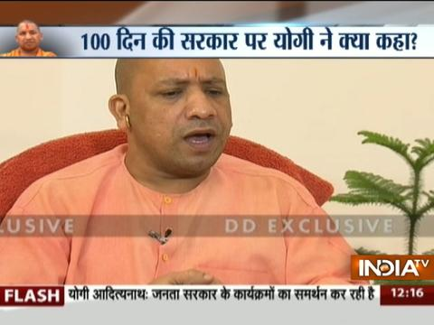 100 Days of Yogi Govt: There was a jungleraj in Akhilesh Govt, says Yogi Adityanath