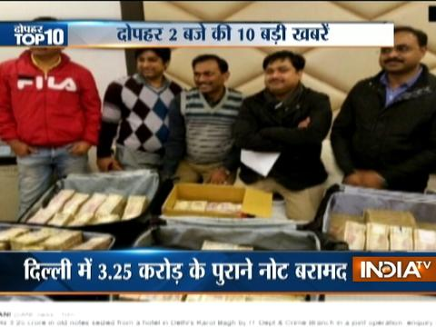 10 News in 10 Minutes | 14th December, 2016