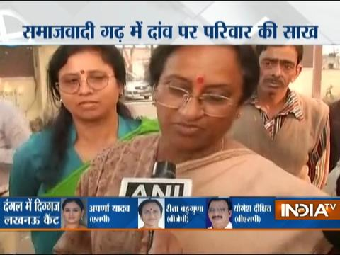 BJP leader Rita Joshi confident of her victory in the 3rd phase of UP Polls