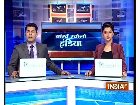 Ankhein Kholo India | 14th August, 2016