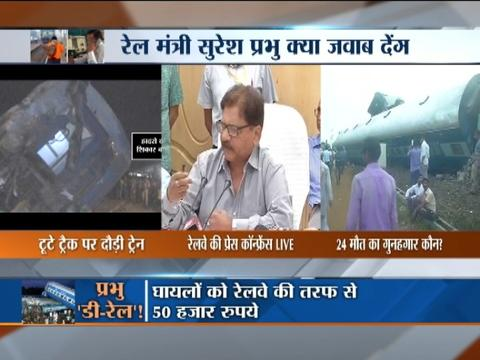 Utkal Express Derailment: Railway Board Mohammad Jamshed addresses media after train crash