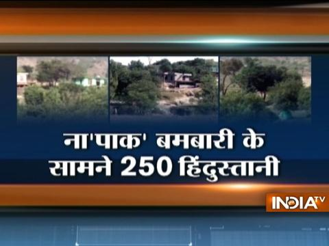 People of this village are not willing to leave their house despite ceasefire violation by Pak