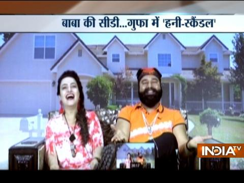 Yakeen Nahi Hota: Police recovered controversial CD of Ram Rahim-Honeypreet