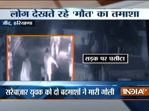 CCTV Video: Man shot dead on busy street in Jind at Haryana