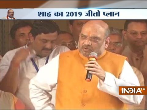 Amit Shah next target is 120 lok sabha seat after massive win in UP