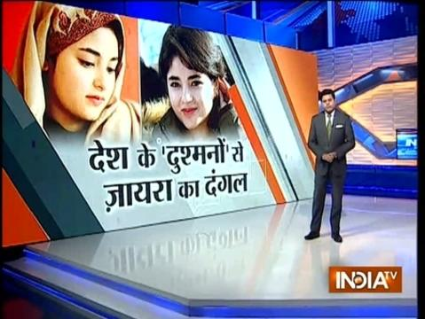Haqikat Kya Hai:Know why Separatists giving Death Threats to Dangal Girl Zaira Wasim