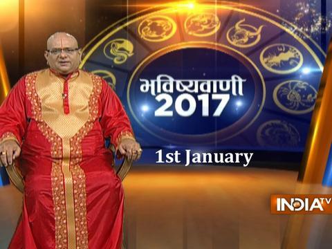 Bhavishyavani | 1st January, 2017