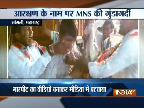 MNS workers thrashes non-Maharashtrians in Sangli demanding job preference to local youth