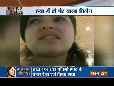 Zaira Wasim molestation: Mumbai Police register case after recording actress's statement