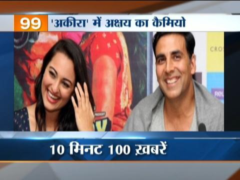 News 100 | 30th August, 2016 ( Part 2 )