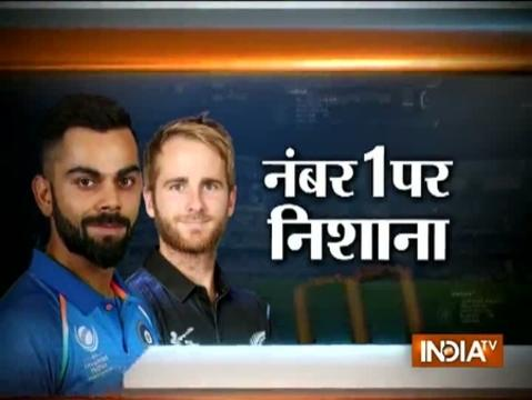 India all set to take on New Zealand, aim top spot in rankings