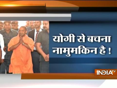 Yakeen Nahi Hota: Yogi Govt installing fear among corrupt officers