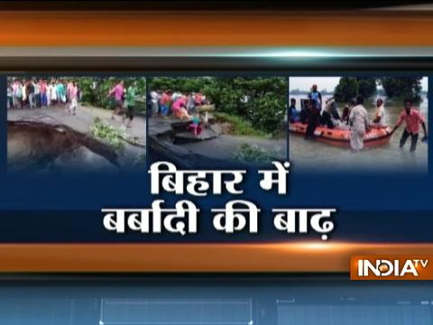 Bihar flood : 3 of a family drowned in Araria as bridge collapses