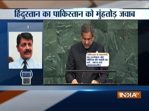 India demolishes PM Abbasi's 'human rights' argument at United Nations