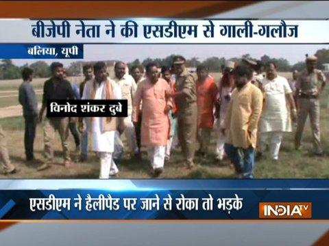Caught on camera: BJP Leader misbehaves with SDM in UP's Ballia