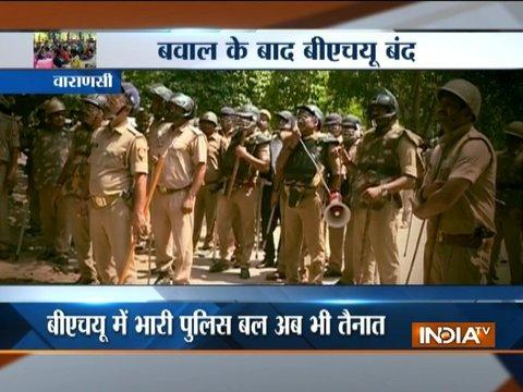 BHU Violence: Varanasi's Lanka SHO and CO for lathicharge