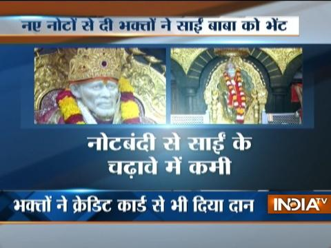 Demonetisation Effect: Shirdi's Sai Baba temple gets Rs 17 cr donation this