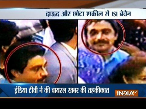 Aaj Ka Viral: Fake news of Chhota Shakeel death goes viral