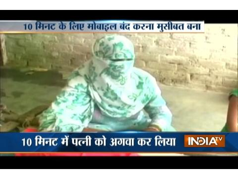 Ankhein Kholo India | 27th August, 2016