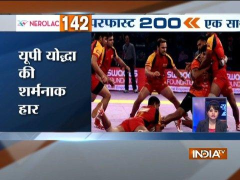 Top International and Sports News | 20th October, 2017