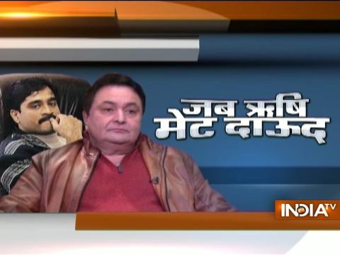 IndiaTV Exclusive: Rishi Kapoor accepts he met Dawood, bought award for Bobby