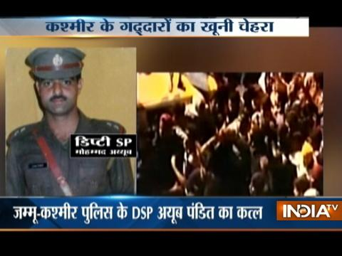 DSP Ayub Pandith beaten to death in Kashmir