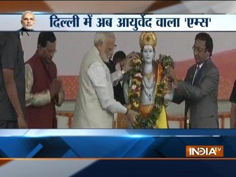 PM Modi dedicates India's first All India Institute of Ayurveda to the nation