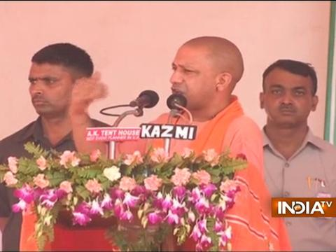 UP CM Yogi Adityanath addresses public in Varanasi