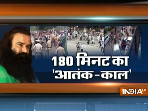 Yakeen Nahi Hota: 30 dead, 250 injured in violence after Ram Rahim Singh convicted in rape case