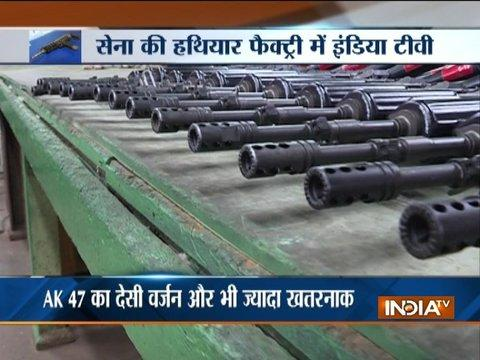 New AK-47 rifle for army developed in Ordnance Factory Board