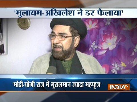 Shia cleric Maulana Kalbe Jawwad praises BJP govt,criticises Congress, SP
