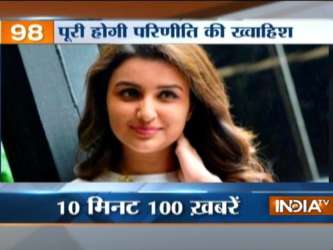 News 100 | 23rd October, 2016 ( Part 2 )