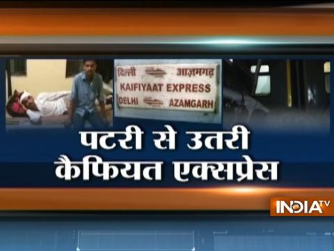 12 coaches of Kaifiyat Express derail in UP, rescue operation on