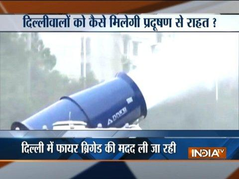 China had used ani-smog gun to clear-off sky in Beijing