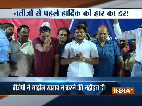 Hardik Patel accuses BJP of EVM tampering in Gujarat Poll
